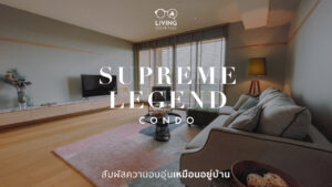SUPERME LEGEND CONDO